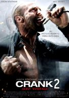 Crank: High Voltage - Mexican Movie Poster (xs thumbnail)