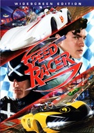 Speed Racer - DVD cover (xs thumbnail)