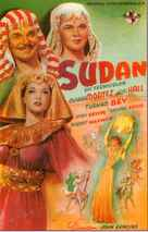 Sudan - Spanish Movie Poster (xs thumbnail)