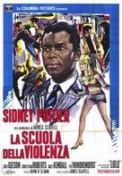 To Sir, with Love - Italian Movie Poster (xs thumbnail)
