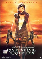 Resident Evil: Extinction - Thai Movie Cover (xs thumbnail)
