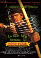 Robin Hood: Men in Tights - Spanish Movie Poster (xs thumbnail)