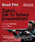 Killing Them Softly - Polish Movie Poster (xs thumbnail)