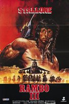 Rambo III - Turkish Movie Poster (xs thumbnail)