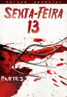 Friday the 13th Part III - Brazilian DVD cover (xs thumbnail)