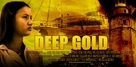 Deep Gold - Movie Poster (xs thumbnail)