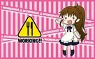 """Working!!"" - Japanese Movie Poster (xs thumbnail)"