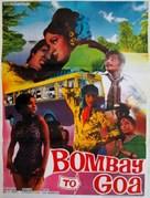 Bombay to Goa - Indian Movie Poster (xs thumbnail)