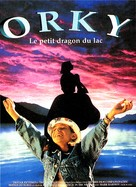 Magic in the Water - French Movie Poster (xs thumbnail)