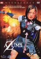 Azumi - Thai DVD movie cover (xs thumbnail)