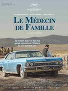 Wakolda - French Movie Poster (xs thumbnail)