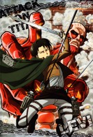 """""""Shingeki no Kyojin"""" - Japanese Movie Poster (xs thumbnail)"""