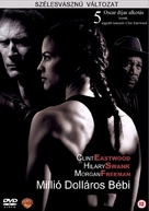 Million Dollar Baby - Hungarian DVD movie cover (xs thumbnail)