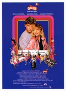 Grease 2 - Spanish Movie Poster (xs thumbnail)