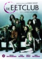De eetclub - Dutch DVD cover (xs thumbnail)