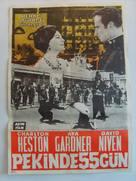 55 Days at Peking - Turkish Movie Poster (xs thumbnail)