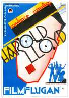 Movie Crazy - Swedish Movie Poster (xs thumbnail)