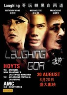 Laughing gor chi bin chit - Australian Movie Poster (xs thumbnail)