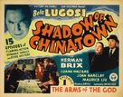 Shadow of Chinatown - Movie Poster (xs thumbnail)