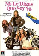 Don't Tell Her It's Me - Spanish VHS cover (xs thumbnail)