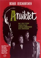 Ansiktet - Swedish Movie Poster (xs thumbnail)