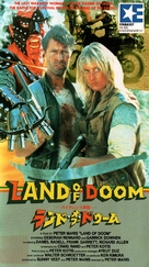 Land of Doom - Japanese Movie Cover (xs thumbnail)