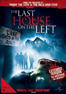 The Last House on the Left - German Movie Cover (xs thumbnail)