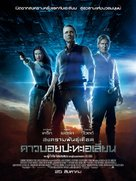 Cowboys & Aliens - Thai Movie Poster (xs thumbnail)
