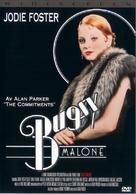 Bugsy Malone - Movie Cover (xs thumbnail)