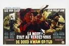 Da uomo a uomo - Belgian Movie Poster (xs thumbnail)