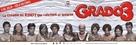 Grado 3 - Chilean Movie Poster (xs thumbnail)