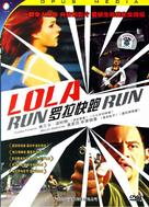 Lola Rennt - Chinese Movie Cover (xs thumbnail)