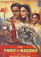 The Thief of Bagdad - Indian Movie Poster (xs thumbnail)