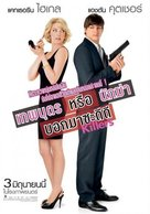Killers - Thai Movie Poster (xs thumbnail)