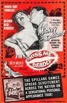 Kiss Me Deadly - poster (xs thumbnail)