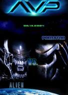 AVP: Alien Vs. Predator - Movie Poster (xs thumbnail)
