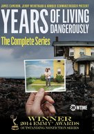 """""""Years of Living Dangerously"""" - DVD movie cover (xs thumbnail)"""