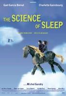La science des rêves - British Movie Poster (xs thumbnail)