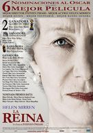 The Queen - Uruguayan Movie Poster (xs thumbnail)