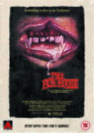 The Funhouse - British Movie Cover (xs thumbnail)
