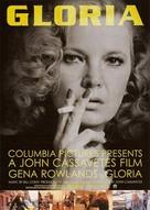 Gloria - Japanese DVD cover (xs thumbnail)