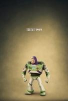 Toy Story 4 - Georgian Movie Poster (xs thumbnail)