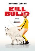 Kill Buljo: The Movie - Movie Poster (xs thumbnail)