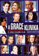 """Grey's Anatomy"" - Hungarian Movie Cover (xs thumbnail)"