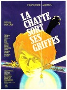 La chatte sort ses griffes - French Movie Poster (xs thumbnail)
