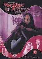 Sie tötete in Ekstase - British DVD movie cover (xs thumbnail)