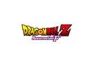 Doragon bôru Z: Fukkatsu no 'F' - Logo (xs thumbnail)