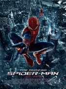 The Amazing Spider-Man - French Movie Poster (xs thumbnail)