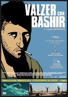 Vals Im Bashir - Italian Movie Poster (xs thumbnail)