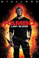 Rambo: Last Blood - British Movie Cover (xs thumbnail)
